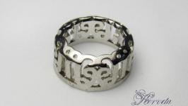 Ажурная оправа для круглых риволи серебро 12 мм