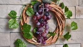 Декоративный венок ′Виноградная гроздь′ в стиле рустик, кантри, прованс