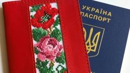 Обложка для документа, обложка на паспорт, обложка на документ, обложка