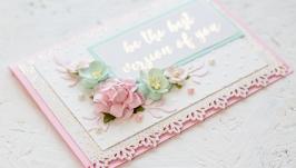 Универсальная открытка ′Be the best version of you′