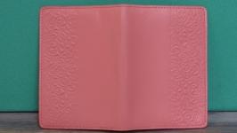 Портмоне - обложка для паспорта