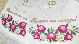 Свадебный рушник ′Кохання та злагоди!′