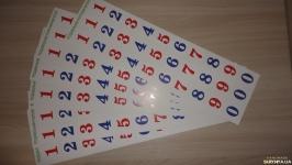 Счетный материал Цифры- карточки картинки 30 шт