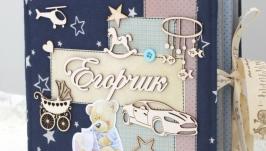 Альбом ручной работы для мальчика , фотоальбом для новорожденного малыша