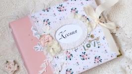 Большой мамин дневник для девочки , альбом для девочки