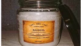 Ароматична свічка в банці