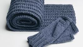 Шарф. Митенки. Длинный вязаный шарф. 185 х  19см. Перчатки без пальцев.