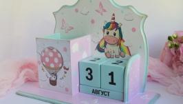 Календарик з органайзером ′Щасливе дитинство′