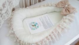 Кокон - гнездышко для новорожденных. Кокон позиционер.