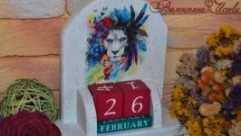 ′Лев и львица′- Вечный календарь