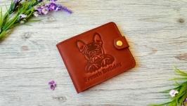 Коричневый маленький кожаный кошелек портмоне бумажник с тиснением бульдог