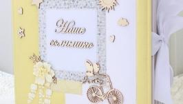 Огромный фотоальбом для новорожденного мальчика , подарок на годик ребенку