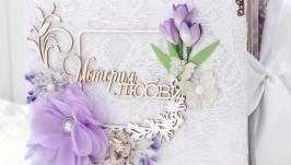 Свадебный фотоальбом ручной работы , альбом история любви