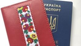 Обкладинка на паспорт, обложка на документ