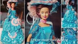 под заказ №174  Кукла шкатулка ручной работы