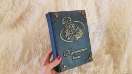 Кулинарная книга. Книга рецептов из кожи. Кулинарный блокнот ручной работы