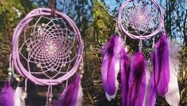 Фиолетовый ловец снов