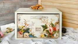Хлебница ′Mon Amour′