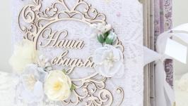 Белый кружевной свадебный фотоальбом ручной работы , свадебный скрапальбом