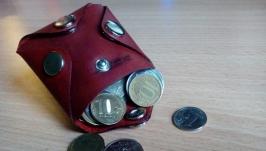 Монетница из кожи