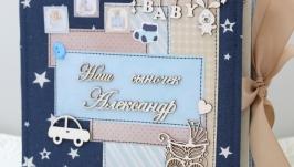 скрап альбом для новорожденного мальчика , фотоальбом на годик