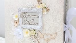 Большой свадебный фотоальбом ручной работы , подарок на свадьбу
