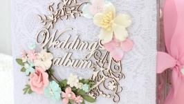 Свадебный скрапальбом , свадебный фотоальбом , подарок на свадьбу
