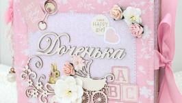 Альбом ручной работы для новорожденной девочки на 1 годик