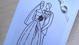 Подарочный конверт ′Свадебный с рисунком′