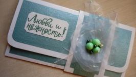 Подарочный конверт ′Любви и нежности′