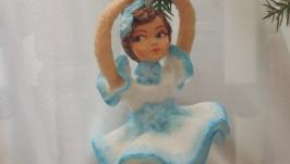 елочная игрушка ′ Танцующая незабудка′