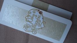 Подарочный конверт ′В день свадьбы′