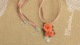 Подвеска Карамельные розы