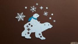 Бумажная вырубка Белый медведь  снежинки, Фигурная вырубка