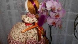 Кукла Берегиня мотанка, наполненная ароматным кофе в зернах) Оберег аромат
