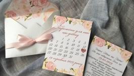 Запрошення на весілля в конвертику