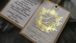 Золоті запрошення