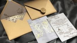 Запрошення в золотому конвертику