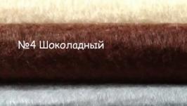 Фетр жесткий №04 Шоколадный