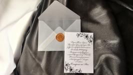 Запрошення в прозорому конвертику