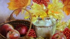 Осенний натюрморт с яблоками