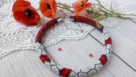 Жгут Маковая змейка
