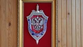 Панно ′Эмблема ФСБ РФ′