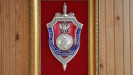 Панно ′Эмблема ФСБ Адыгеи′