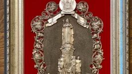Панно ′Памятник Императрице Екатерине Великой′