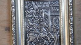 Иконка ′Чудо Святого Георгия о змие′