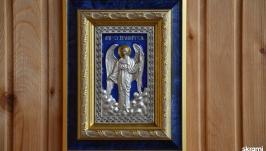 Иконка ′Ангел-Хранитель′