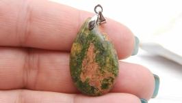 Подвеска Уп11 унакит капля натуральный камень зеленый