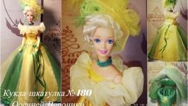 под заказ №180 Кукла шкатулка ручной работы