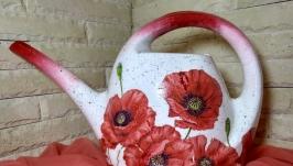Лейка для цветов